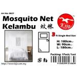 Mosquito Net Supplier