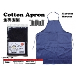 8831 Cotton Apron with pocket