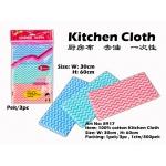 8917 100% Cotton Kitchen Cloth