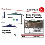 8948 Patio Umbrella / Garden Parasols