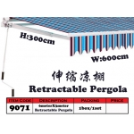 9071 Retractable Pergola