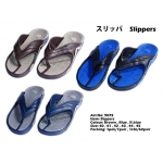 9075 Slippers