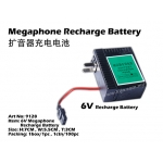 9128 Megaphone Recharge Battery