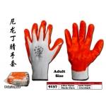9137 5-Star Nylon Nitrile Glove