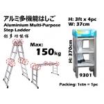 Ladder Supplier