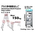 9302 Aluminium Multi-Purpose Step Ladder - 20ft
