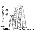 9303 2ft X 5ft Aluminium Step Ladder