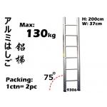 9306 Aluminium Step Ladder