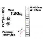 9307 Aluminium Step Ladder