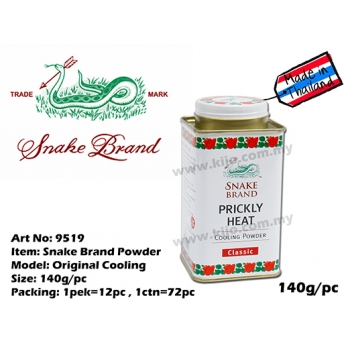 9519 Snake Brand Prickly Heat Cooling Powder 140g - Classic
