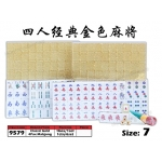 9579 4 Pax Classic Gold Mahjong