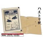 9696 KIJO Pelekat-lalat