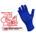 A380 Kijo Butterfly Nylon Glove - Blue