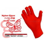 A380 Kijo Butterfly Nylon Glove - Red