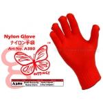 Glove Supplier