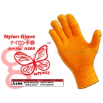 A380 Kijo Butterfly Nylon Glove - Yellow
