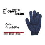1200 G'glove Cotton Glove > Grey&Blue