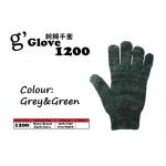 1200 G'glove Cotton Glove > Grey&Green