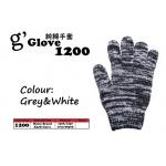 1200 G'glove Cotton Glove > Grey&White
