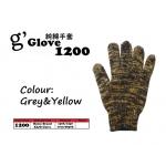 1200 G'glove Cotton Glove > Grey&Yellow
