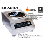 CK-500-1 COO Commercial Induction Wok Cooker