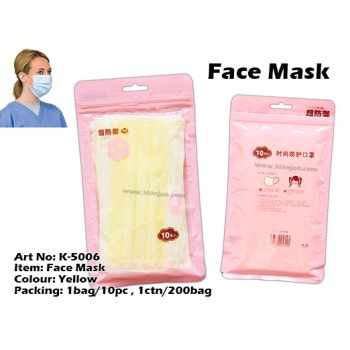 K-5006 Yellow Face Mask