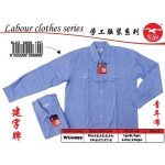 WG-6899 Kijo Light Blue Button Worker Jacket