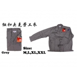 WG-7001 KIJO Worker Button Jacket Color - Grey