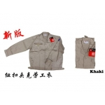 WG-7001 KIJO Worker Button Jacket Color - Brown