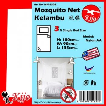 Mosquito Net / Kelambu MN-8308