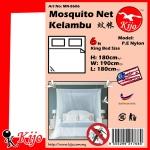 Mosquito Net / Kelambu MN-8606