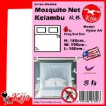 Mosquito Net / Kelambu MN-8608