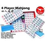 1856-BL 4 Player Blue White Mahjong