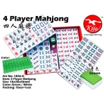 1856-G 4 Player Green White Mahjong