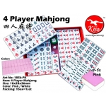 1856-PK 4 Player Pink White Mahjong