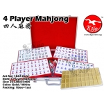 1867-Gold 4 Player Gold White Mahjong