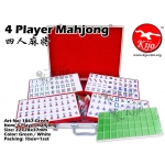 1867-Green 4 Player Gold Green White Mahjong