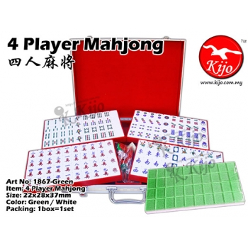 1867-Green 4 Player Gold Green White Mahjong