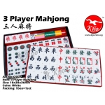 2007 3 Player White Mahjong