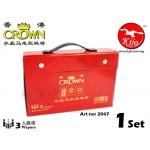 Crown HK Crystal Gold 3-Players Mahjong 2047