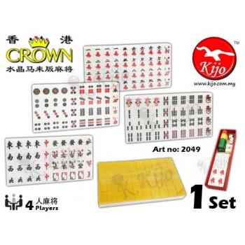 Crown HK Crystal Gold 4-Players Mahjong 2049