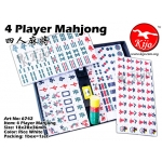 6742 4 Player White Mahjong