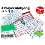 6742-A 4 Player Green White Mahjong