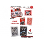 PLC181 KIJO Jaws Playing Card