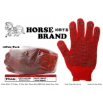 TTA044 Kijo Anti-Slip Cotton Glove