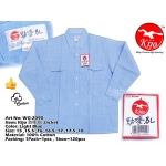 WG-2090 Kijo Light Blue BL Button Worker Jacket