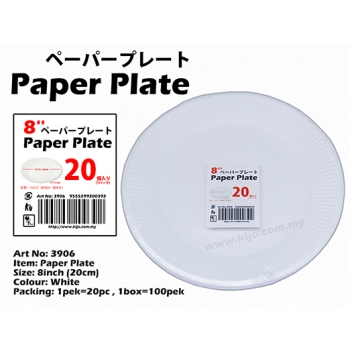 3906 8inch Paper Plate