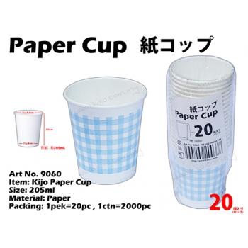 9060 Kijo Paper Cup