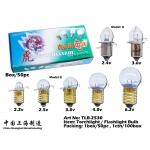 TLB-2530 Torchlight / Flashlight Bulb