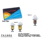 TLB-2531 Torchlight / Flashlight Bulb